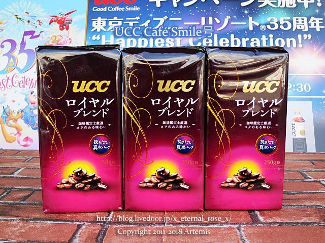 27 UCC (9)