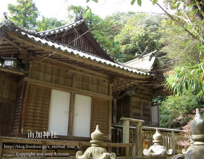 9 由加神社 和気  (61)