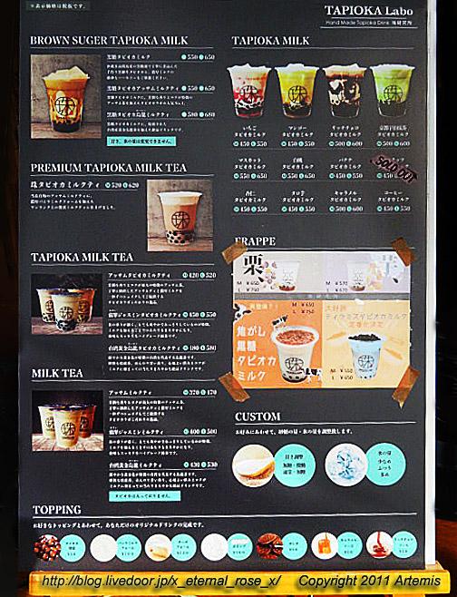 21.3.9.5 焼きいも 蜜の月 岡山店 (3)