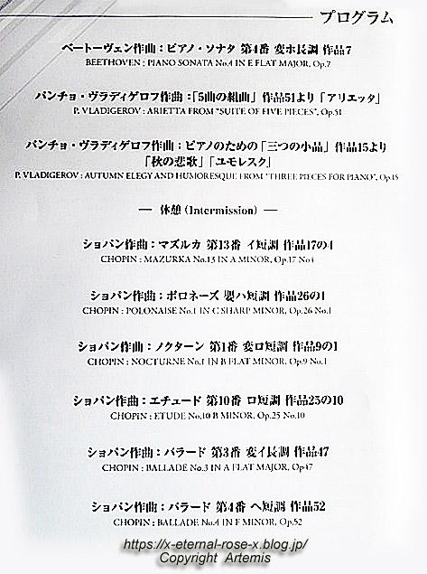 19.9.25.1ニコライピアノリサイタル  (20)