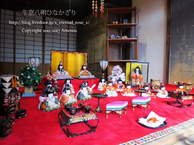6 牛窓八朔ひな祭り  (153)