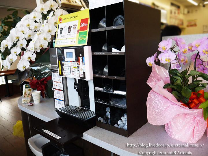 17.11.11 ファミリーマート西大寺中店  (8)