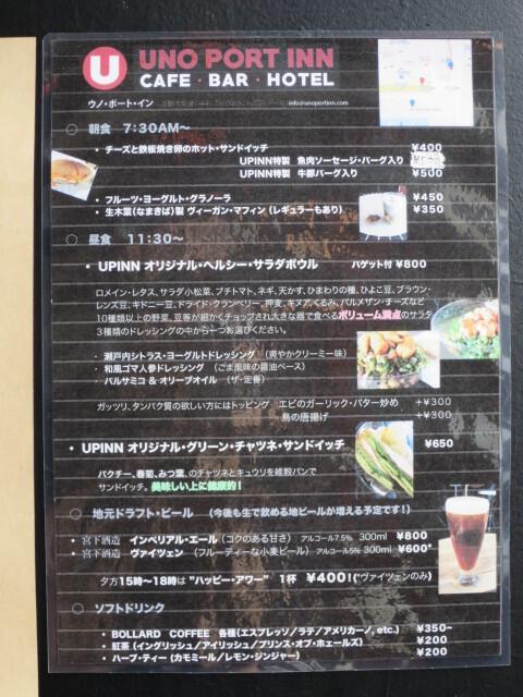 16.7.9.1 ボラードコーヒーウノポートイン店 (23)
