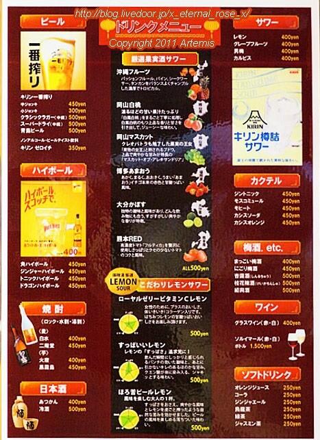 20.1.18.2 美菜麻辣湯  (19)