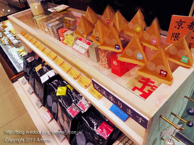 19.11.25.6 ジェレミー&ジェマイマ 京都伊勢丹店  (14)