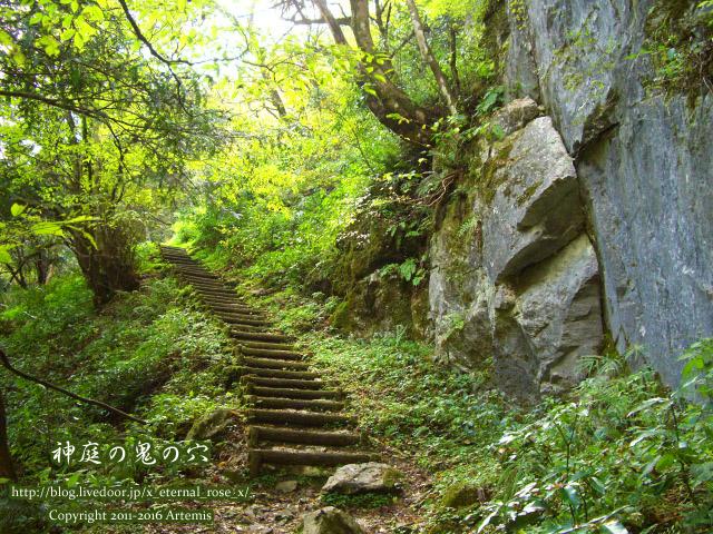 05 神庭の滝  (78)