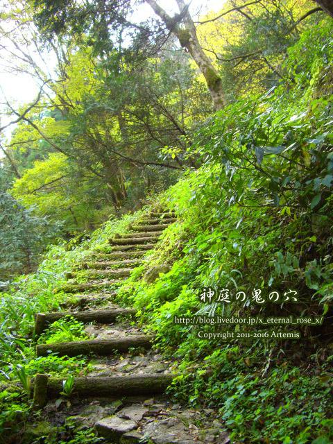 05 神庭の滝  (79)