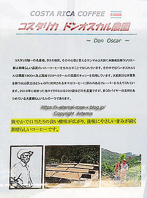 21.7.22.1 後藤珈琲  (3)
