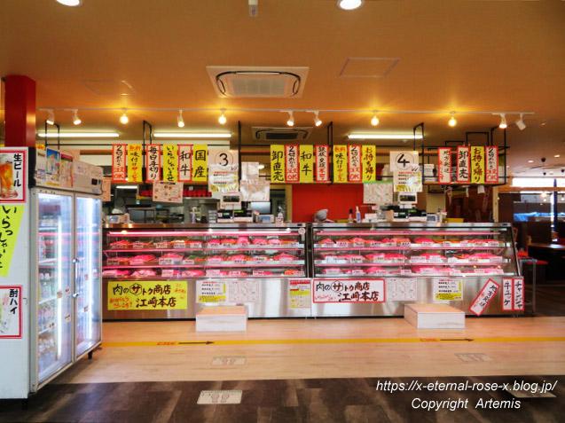 21.7.22 肉のサトウ商店 江崎本店  (4)
