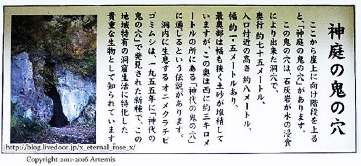 05 神庭の滝  (11)
