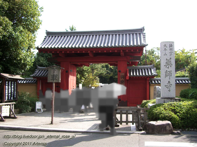 世界遺産 薬師寺 10