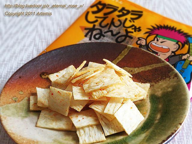 20.12.11. 駄菓子屋 大多羅庵内  (36)
