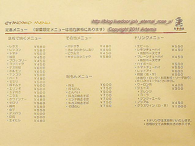 20.6.28 九重商店  (12)