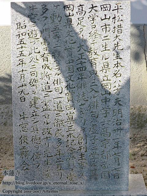 10 本蓮寺  (12)