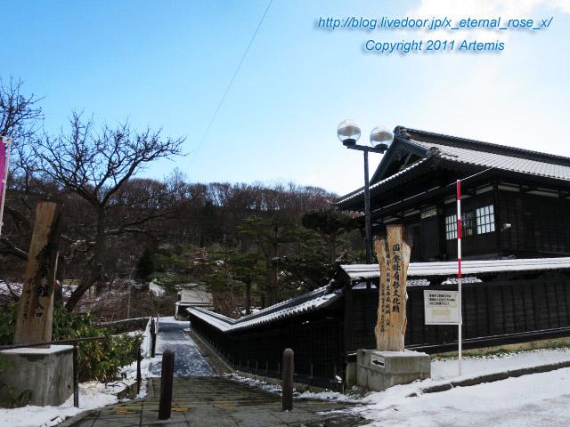 18.11.23.8 小樽貴賓館 旧青山別邸 (4)