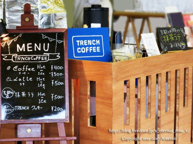TRENCH COFFEE(トレンチコーヒー)もうすぐ1周年