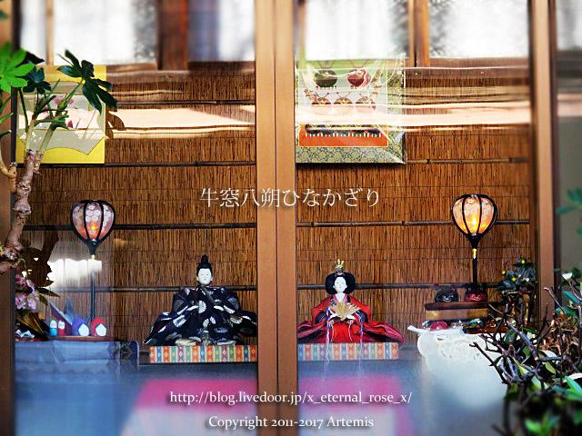 6 牛窓八朔ひな祭り  (185)