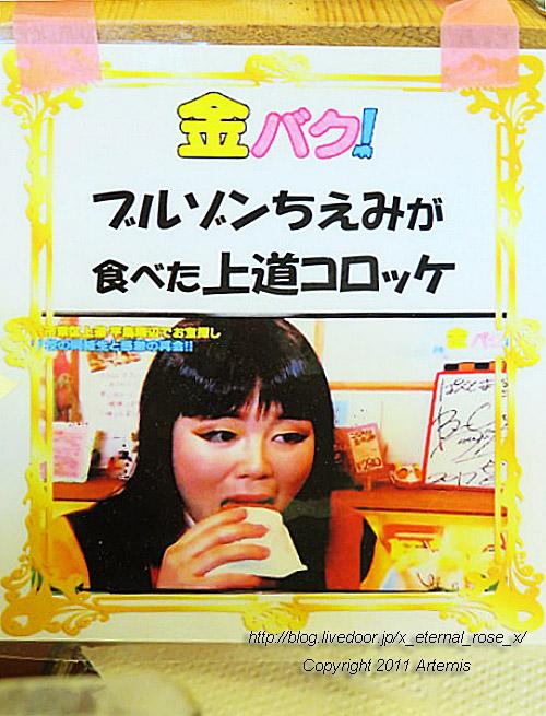 19.6.8.1 ぱんとまいむ  (11)