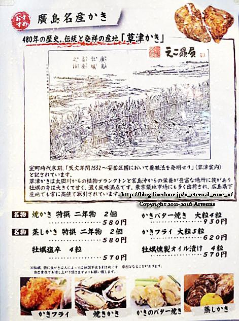 9 依怙贔屓  (4)