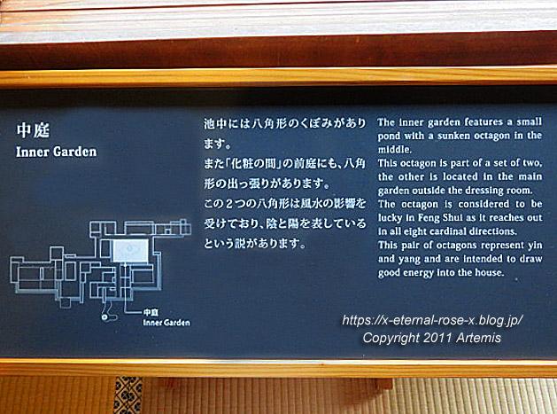 20.10.31.13.. 仙巌園  御殿  (12)