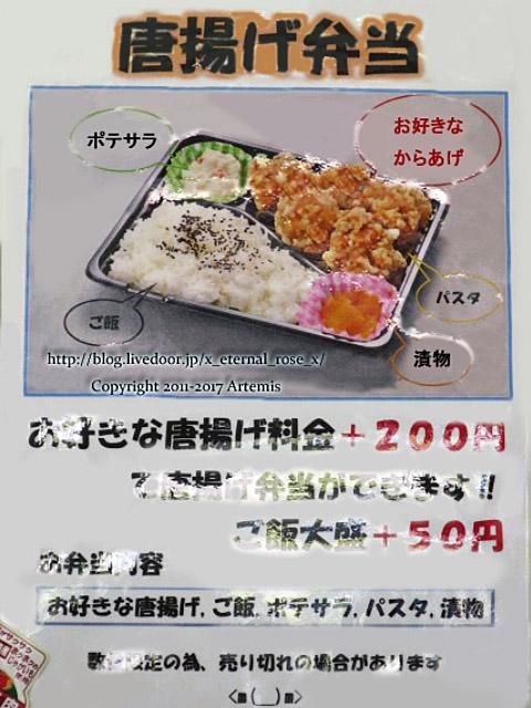 1 カリッジュ岡山店  (29)