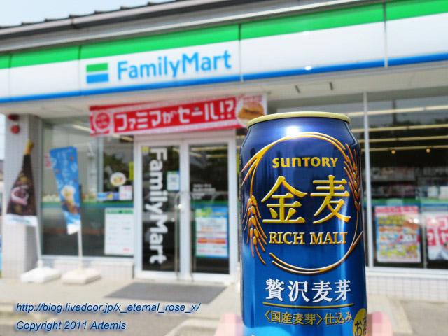 1 21.5.3.3 ファミリーマート岡山西大寺松崎店   (2)