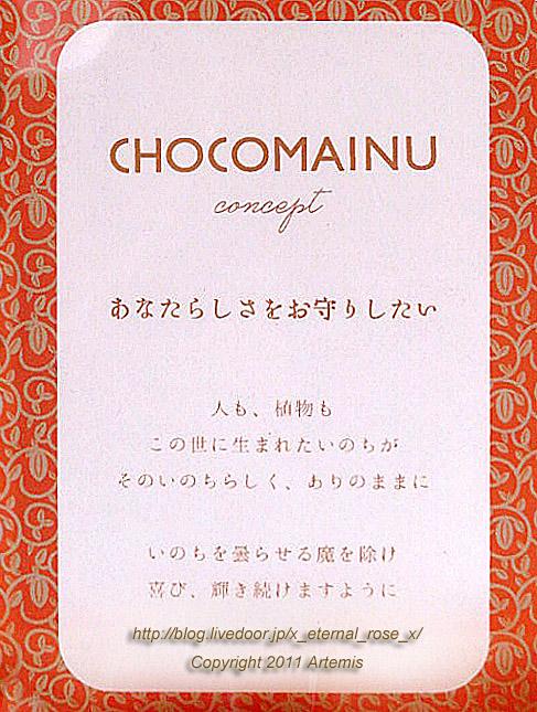 20.8.29 埜藝菓のぎか  (15)