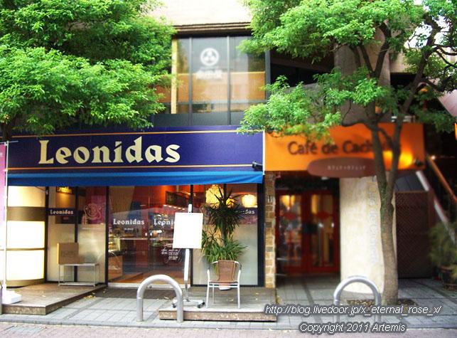 Leonidas(レオニダス) 岡山駅前店 フルーツパフェ 10