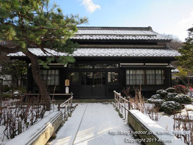 18.11.23.8 小樽貴賓館 旧青山別邸 (12)