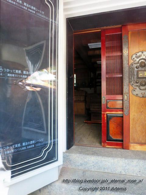 18.11.23.8 小樽貴賓館 旧青山別邸 (14)