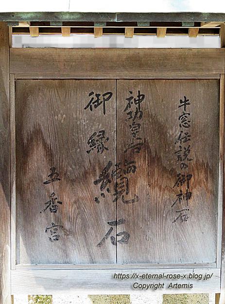 19.7.6.4..纜石ともづないし  (2)