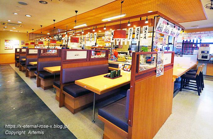 21.6.12 まんぷく寿司福田店 (33)