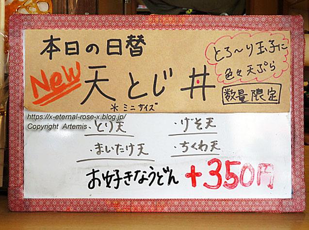 21.4.10 玉壺  (21)