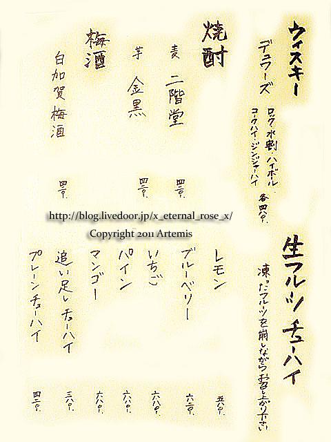 18.7.24.20 きよきよ  (31)