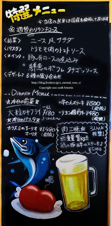 18.5.10 cocco  (4)