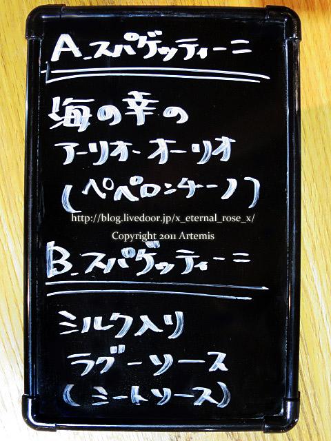 18.6.16 カンティーナ登美  (85)