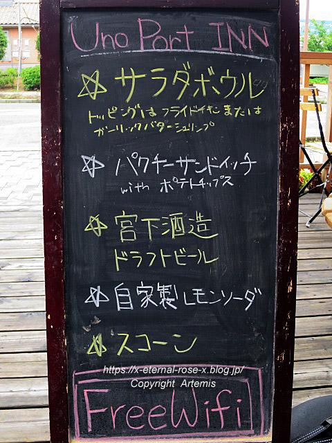 16.7.9.1 ボラードコーヒーウノポートイン店 (28)
