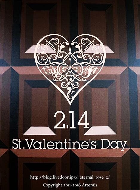 ROYCE' (ロイズ)生チョコレート「オーレ」 天満屋バレンタイン ショコラ ショコラ ショコラ 18