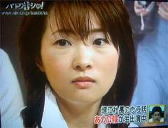 乙部 綾子