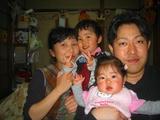 家族4人で