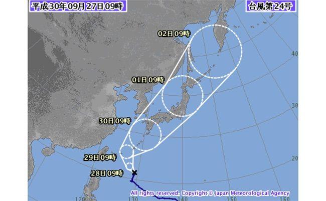 【生活】台風24号 (チャーミー)が日本縦断!?注意願います!→2018年異常気象か?