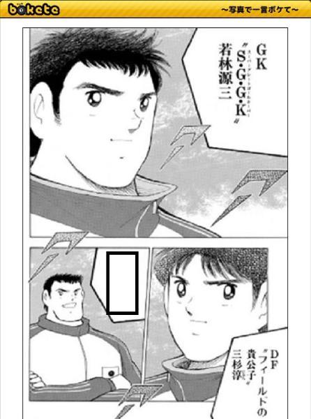【スポーツ】W杯優勝国に名守護神あり、日本も若手GK育成急務
