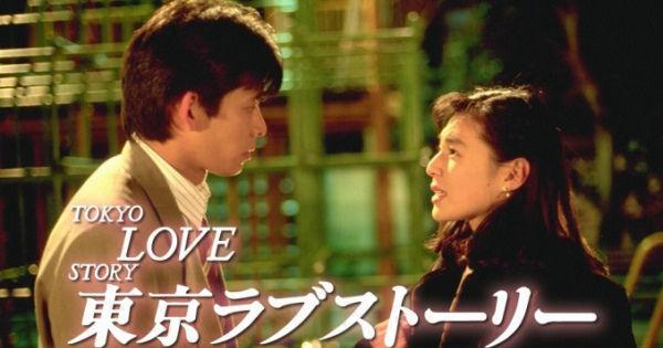 【芸能】(東京ラブストーリー)再放送、、、で織田裕二は踏んだり蹴ったりって??
