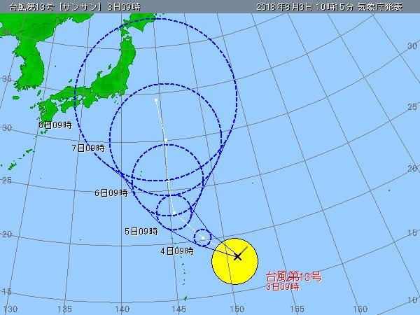 【生活】台風一過、酷暑戻り搬送者が急増!群馬で剣道練習中の女子高生が重症!