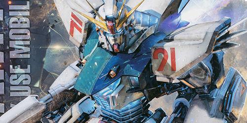 【社会】「ガンダムF91」がマスターグレードに登場!幻の武装を纏う!2種の武装形態どっちが好み?