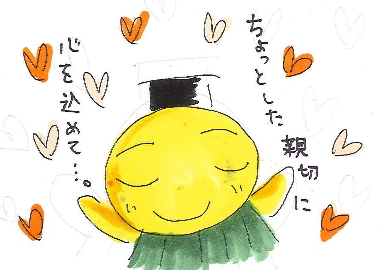 【社会】悪童日記――読書間奏文 藤崎彩織(SEKAI NO OWARI)
