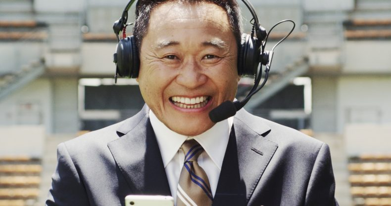 【スポーツ】(W杯ハイライト)松木安太郎⑥以前なでしこジャパンが時間稼ぎのパス回しをしたとき猛烈に批判していた