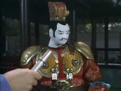 【社会】みなさんどう思いますか?曹操って武田信玄と似てませんか?