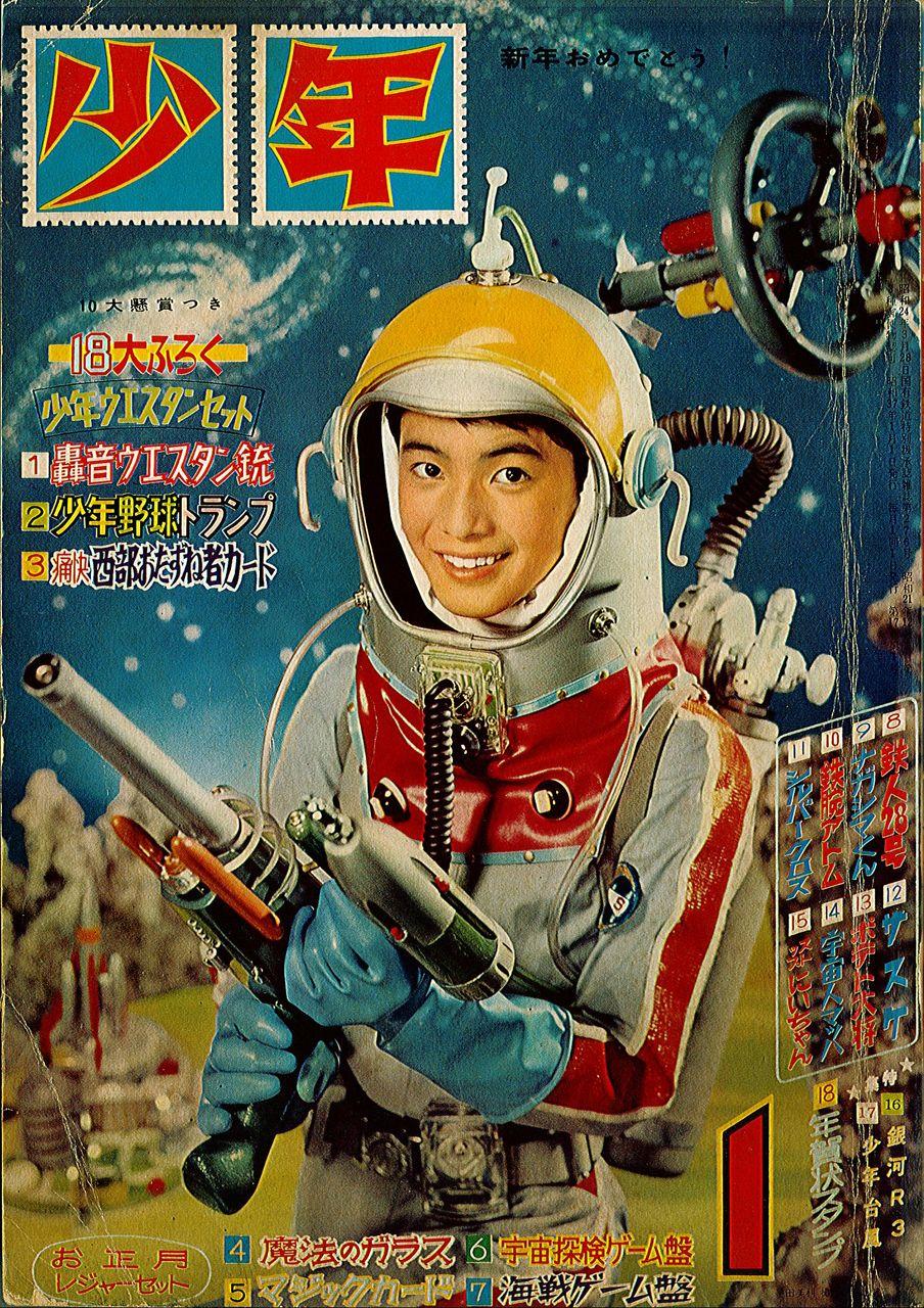 【生活】少年誌でスンごくエロかった3大漫画は?ゴッドサイダー、バスタード、も一つ?