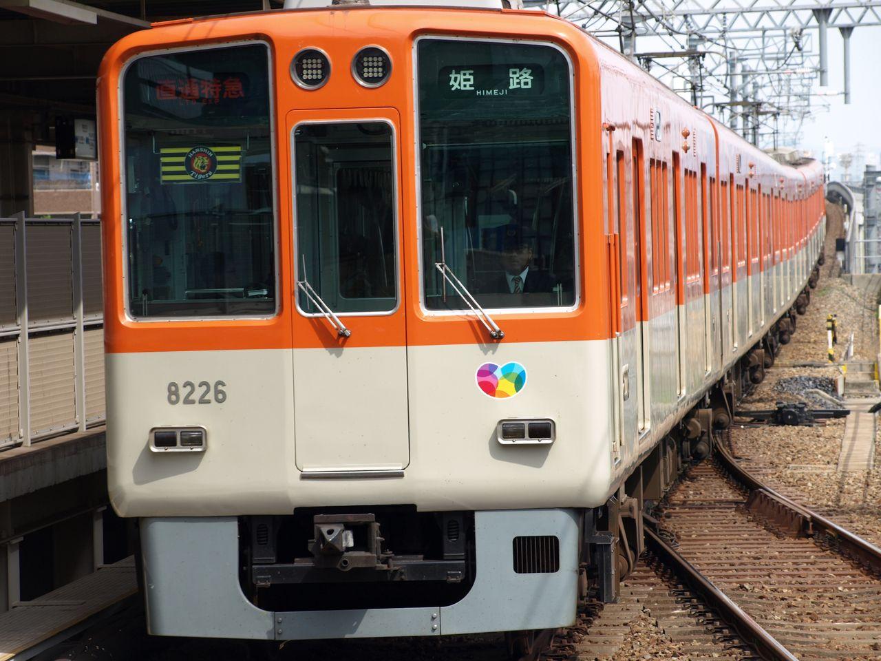 【社会】阪神電車、、、次は西代、西代~。。